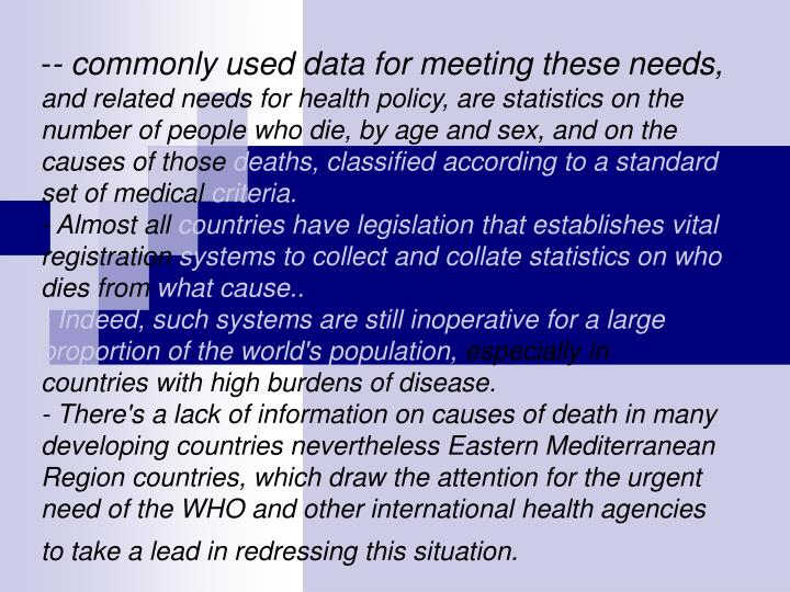 - commonly used data for meeting these needs,