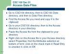 csc 100 sec 01 access data files