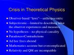 crisis in theoretical physics