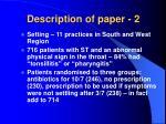description of paper 2