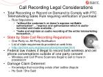 call recording legal considerations