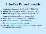 anlo ewe drum ensemble