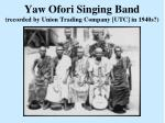 yaw ofori singing band recorded by union trading company utc in 1940s