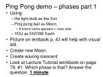 ping pong demo phases part 1
