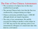 the fate of two chinese astronomers