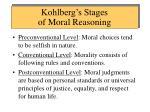 kohlberg s stages of moral reasoning