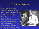 dr william devries13