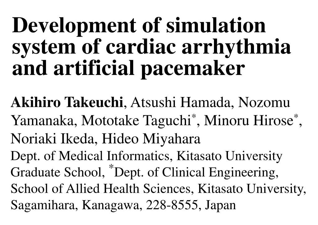 development of simulation system of cardiac arrhythmia and artificial pacemaker l.