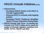 hkiug unicode initiatives cont