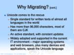 why migrating cont3