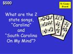 what are the 2 state songs carolina and south carolina on my mind