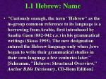 1 1 hebrew name12
