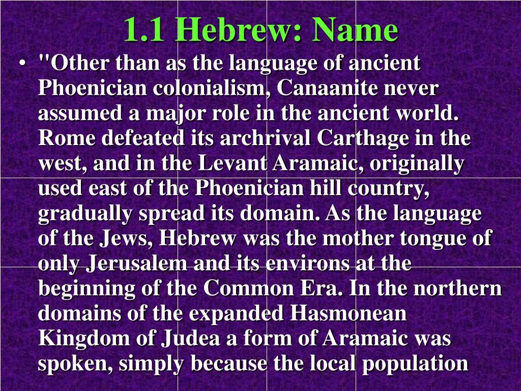 1.1 Hebrew: Name