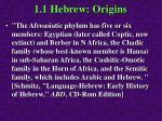 1 1 hebrew origins18