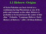 1 1 hebrew origins21