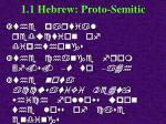 1 1 hebrew proto semitic26