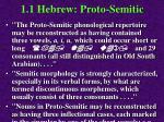 1 1 hebrew proto semitic27