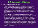 1 2 aramaic history46