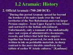 1 2 aramaic history47