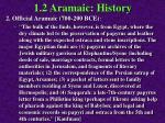 1 2 aramaic history48