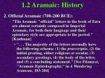 1 2 aramaic history49