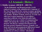 1 2 aramaic history51