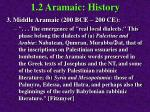 1 2 aramaic history52