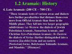 1 2 aramaic history53