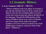 1 2 aramaic history54