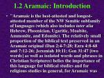 1 2 aramaic introduction