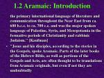1 2 aramaic introduction42