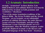 1 2 aramaic introduction43