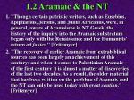 1 2 aramaic the nt