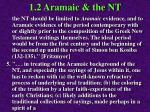 1 2 aramaic the nt64