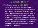 1 3 greek history