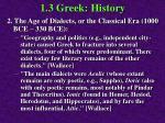 1 3 greek history72