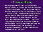 1 3 greek history73