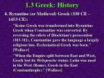 1 3 greek history76