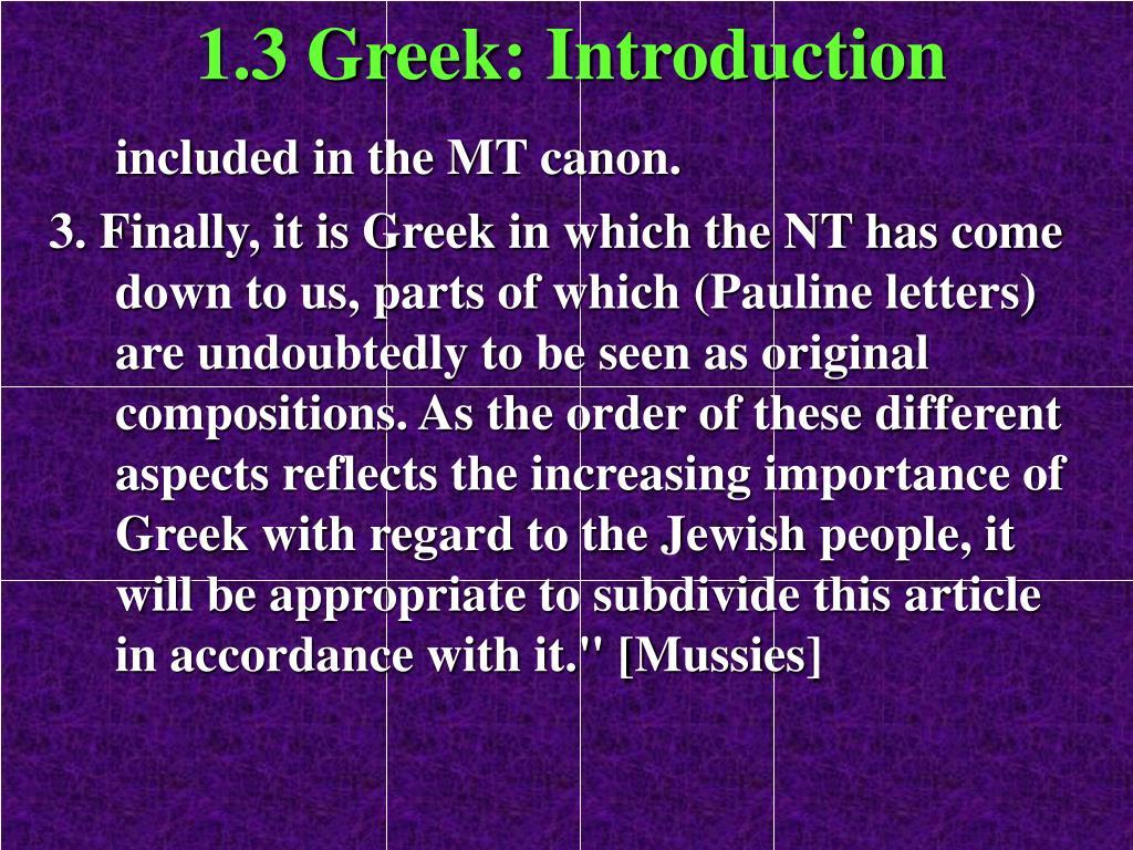 1.3 Greek: Introduction