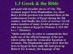 1 3 greek the bible78