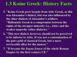 1 3 koine greek history facts88