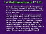 1 4 multilingualism in 1 st a d100