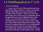 1 4 multilingualism in 1 st a d103