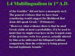 1 4 multilingualism in 1 st a d104