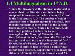 1 4 multilingualism in 1 st a d107