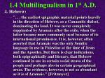 1 4 multilingualism in 1 st a d109