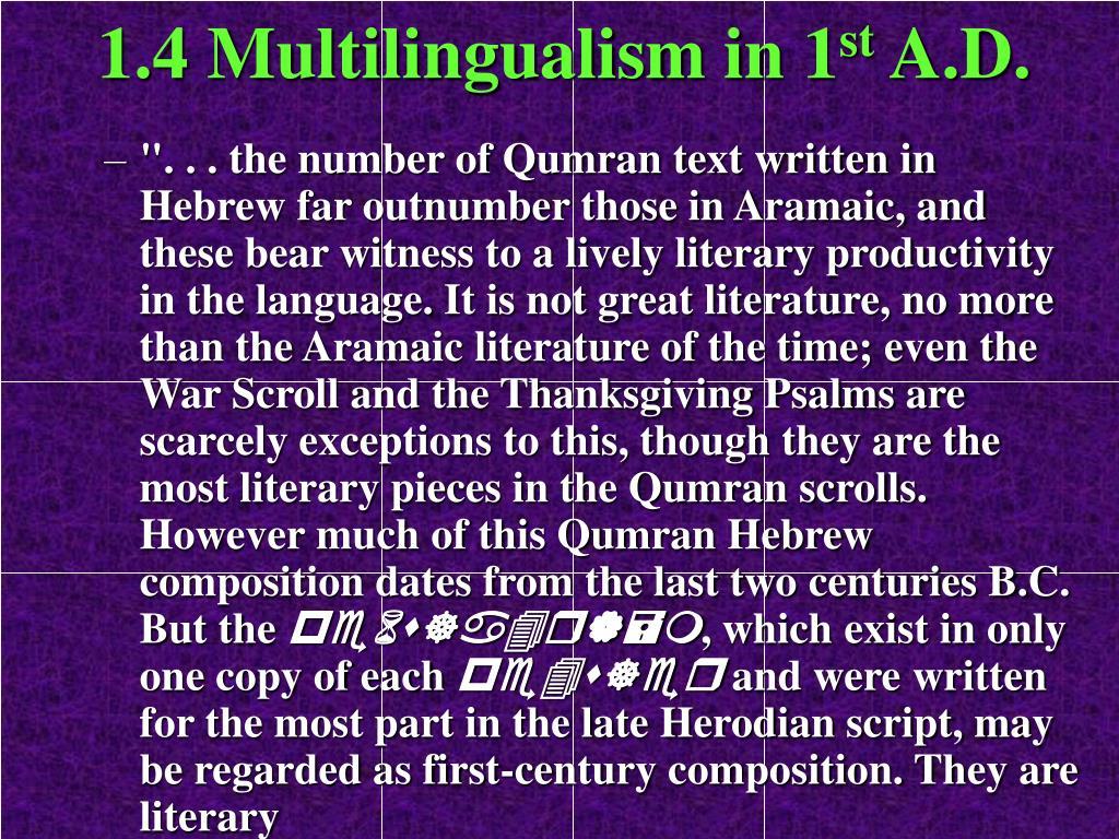 1.4 Multilingualism in 1