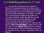 1 4 multilingualism in 1 st a d110