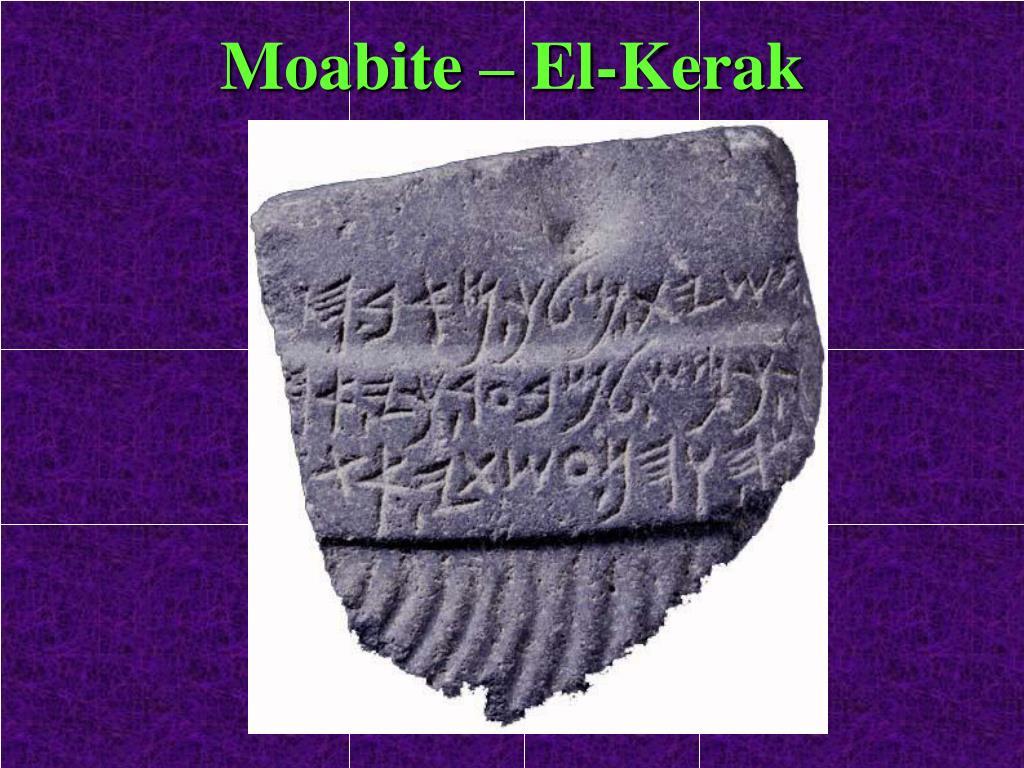 Moabite – El-Kerak