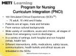 program for nursing curriculum integration pnci